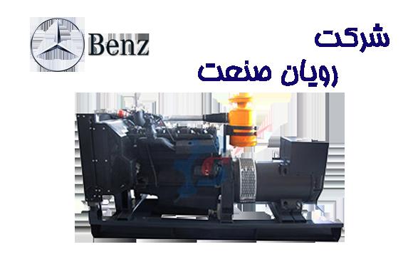benz diesel generator